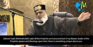 Chosen from amongst the chosen ones | Hazrat Abu Bakr Chishti